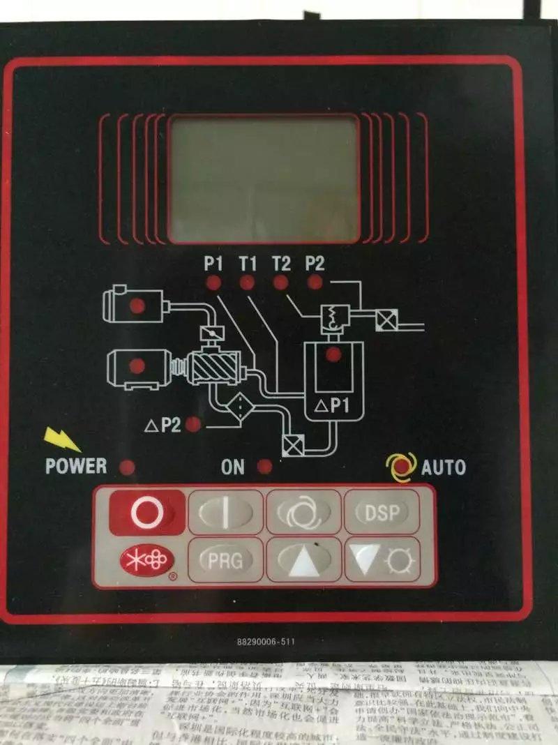 寿力空压机电脑板