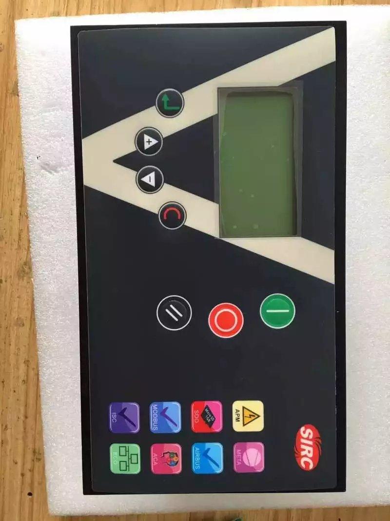 英格索兰电脑板维修2
